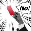 「断捨離」は商標権侵害!Youtubeで動画の自主削除ラッシュしている理由と3つの警告内容。