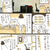 【11月第3週】最近の活動報告・告知