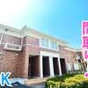かわいい2ldk賃貸アパート  カプチーノ岡山市中区西大寺松崎