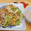 昼食:焼き飯なんだけど、白飯が少なく、主客入れ替え?