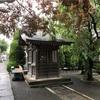 恐怖の伝染病から人々を守った 定方寺の瘡守稲荷(大和市)