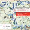 NEXCO西日本 E73 岡山自動車道 賀陽IC~有漢ICの一部の4車線化工事が完成