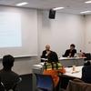 1月13日に開催しました!お住みつき滋賀セミナー「滋賀でしあわせな転職をかなえる」