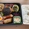 ランチ弁当シリーズパート13♪♪~向山雄治さんのブログにあった唐揚げ弁当に発奮されて~