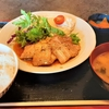 【グルメ探訪記】なみえ肉食堂:カルビ焼定食