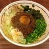 【今週のラーメン1463】 麺 酒 やまの (東京・練馬) 辛いまぜそば052+生ビール