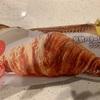 (オススメ)冷凍クロワッサン食べてみた(セブン)