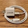世界最小・最軽量のUSB急速充電器で充電速度が劇的に速くなる【Anker PowerPort III Nano 20W】