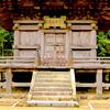 【無料/フリーBGM素材】琴の調べ、流暢、可憐『祠』和風/日本風