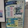 世界一のツリーを神戸港遊覧船、ポートタワーから