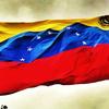 トランプ大統領は、ベネズエラ国民議会のフアン・グアイド元議長のベネズエラ暫定大統領への就任を支持! ~トランプ大統領とポンペオ国務長官の言動は、ロシア出動名目のための陽動作戦