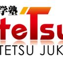TETSU JUKU