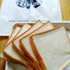 ブレドール @桜木町 日本一高級なエシレ角食パン