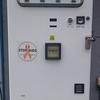 自動販売機 その2(避妊具)