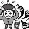 自動更新を悪用して攻撃されたら防げない。堪忍してよASUS(エイスース)。