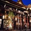 北野天満宮の京都の七夕。御土居のライトアップを撮影。