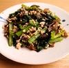 小松菜と木耳の鶏そぼろ炒め 冬の薬膳