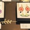 毎週更新:Gallery Shop ICHIHARU 開店日