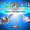 新ゲーム「Caplus(キャプラス)」開発日記9