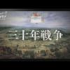 【NHK】ズームバック×オチアイ (4)「教育の半歩先」