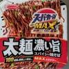 エースコック スーパーカップMAX大盛 太麺濃い旨スパイシー焼きそば