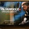PS3「メタルギアソリッドV グラウンドゼロズ」プレイ開始・・・そしていきなりクリア?
