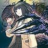 カミツキレイニー 『憂鬱なヴィランズ5』 (ガガガ文庫)