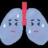 看護実習・臨床で使える肺がんの具体的な看護計画(TP・OP・EP)の実践と根拠、観察項目・評価の視点を問題点別に