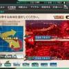 E6 ソロモン諸島沖(第二ゲージ破壊)