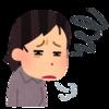 日常的に使う金沢弁が全く可愛くないので聞いてほしい。