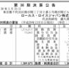 ロールス・ロイスジャパン株式会社 第36期決算公告