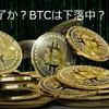 ビットコインの下落はいつまで続くのか?テクニカル分析的には「中長期的に上昇」で「短期で下落」らしいです
