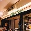 浜松町・貿易センタービルの地下にある「しゃぽーるーじゅ」というお店に行きましたー😄オムライスめちゃめちゃ美味しいー💕