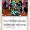 【ポケモンカード】キャバレックだけじゃない!!バトルシャトレーヌデッキ3種の紹介