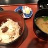おいしい食事(2019年11月頃) 04/29 水