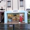 玉川学園前「Patisserie INFINITY(パティスリーインフィニティ)」〜焼き菓子の種類豊富なケーキ屋さん〜