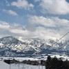 上越国際スキー場へ行ってきた。