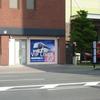 京都駅高速バス乗り場まとめ(新高速バス編)