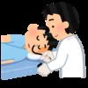 【経鼻内視鏡】胃カメラ初体験レポート【感想】