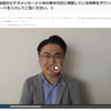 【限定公開】乙武洋匡さんからダイエット中のあなたへビデオメッセージ