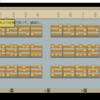 【FULFILLMENT】●mazon倉庫体験シミュレーター!
