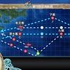 【二期】クォータリー任務:強行輸送艦隊、抜錨!