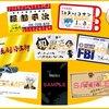 名探偵コナン / フェア&グッズ情報-21