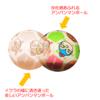 パワーポイントを使った画像加工方法について【色加工・透明度加工・ぼかし加工編】