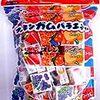丸川製菓フーセンガムを購入