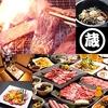 【オススメ5店】黒部・富山県その他(富山)にある定食が人気のお店