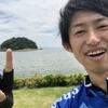 20万筋トレ【23日目】竹島に行ってきたよ