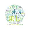 2018/09/20【89日目】自然言語処理100本ノック、その7