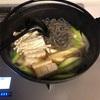 冬の終わりに残りもので鍋
