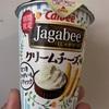 カルビー Jagabee クリームチーズ味  食べてみました